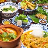 Asian Dining Chang ごはん,レストラン,居酒屋,グルメスポットのグルメ