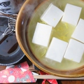 料理メニュー写真柚子たっぷり湯豆富