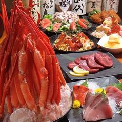 大衆居酒屋 仙臺よさこい 仙台国分町のコース写真
