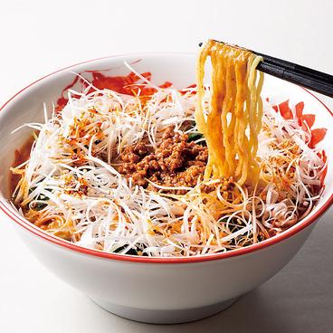 香港式中華バル ネイザンロードのおすすめ料理1