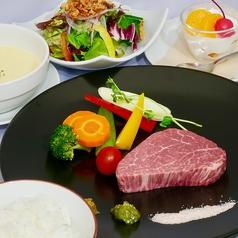 steak house Miyabi ステーキ ハウス ミヤビのコース写真