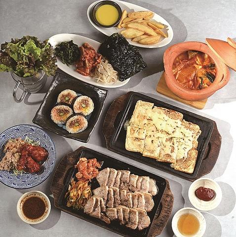韓国風炊き餃子・サムギョプサルが楽しめる 2時間全9品【3480円コース】