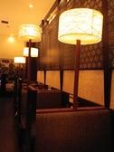 美山 イオン富士宮店の雰囲気3
