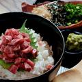 料理メニュー写真県産和牛さわび飯