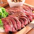 GRATUS BASE 相模大野店のおすすめ料理1