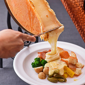 Cheese Dish Factory 渋谷モディ店のおすすめ料理2