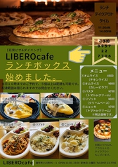 石窯ピザ LIBERO cafeのおすすめ料理1