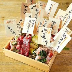 炭火野菜巻き串と餃子 博多 うずまき 広島大手町店の特集写真
