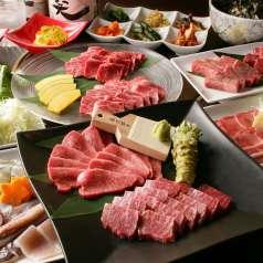 肉卸直送 焼肉 たいが 大曽根店の特集写真