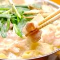 3種のスープが選べるモツ鍋は大人気!モツも国産の厳選モツから豚モツまでお選びいただけます!
