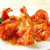 中華料理 家宴のおすすめ料理2