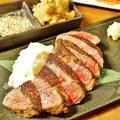 料理メニュー写真宮崎牛A5ランク おすすめ部位のグリル 100g