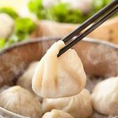 中華料理 家宴のおすすめ料理3