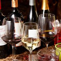 ソムリエ厳選のワインは全50種類以上!