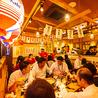 九州料理ともつ鍋 熱々屋 三河高浜店のおすすめポイント3