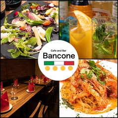Cafe and Bar Banconeの写真