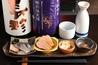 日本酒センター ニューキタノザカのおすすめポイント2