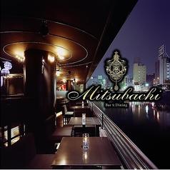 Riverside Bar&Dining Mitsubachi ミツバチ