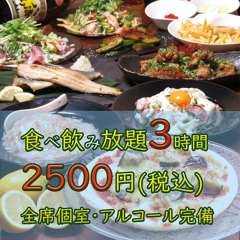 SUMILE Dining