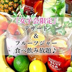 食洞空間 和楽 大分 中央町店のおすすめ料理3