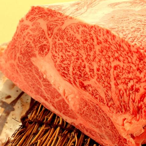 大和や元町で大人気店!和牛最高等級A5ランクのメス牛使用!肉の旨さに感動!