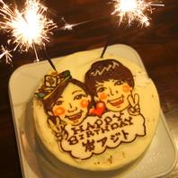 誕生日・記念日にサプライズ!似顔絵ケーキサービス