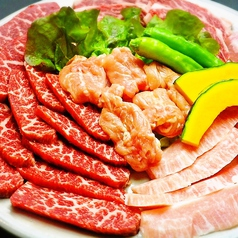 焼肉阿蘇のおすすめ料理1