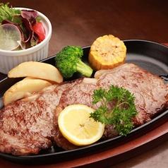 ボトムステーキ 広島八丁堀店のおすすめ料理1