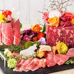 NA×NO Beef Garden ナノ ビーフガーデン 関内伊勢佐木町店のおすすめ料理1