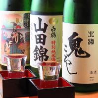 日本酒も贅沢にご用意♪