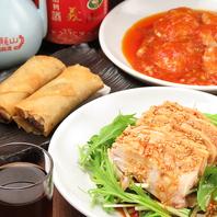 中華街まで行かなくても、関内で絶品中華が味わえる!