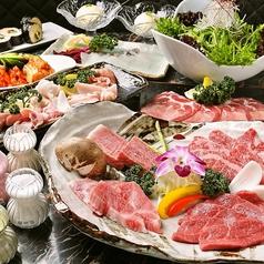 炭火焼肉 皇亭の写真
