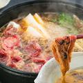 料理メニュー写真プチ贅沢鍋 黒毛和牛のトリュフすき鍋