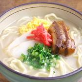 福ちゃんでワッショイ 桜上水店のおすすめ料理2