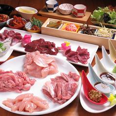 焼肉 信州ミートセンター SMCのおすすめ料理1