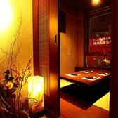 間接照明が優しく灯り温かみある雰囲気を演出してくれる個室空間♪池袋の夜景もお楽しみいただけます☆