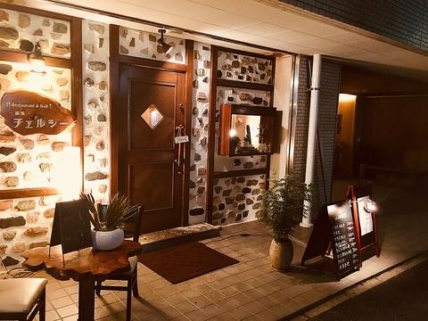 Restaurant & Bar 駅裏チェルシー光町店