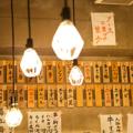 串カツ田中 松本店の雰囲気1