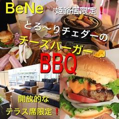 チーズと生はちみつ BeNe キュエル姫路店のコース写真