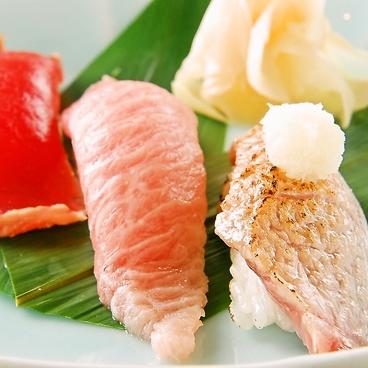 碧海のおすすめ料理1