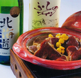 ジンギスカン陶板焼き[760円(税抜) ]