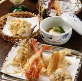 日本橋 天ぷら 魚新 日本橋のグルメ