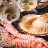 魚がし寿し串揚げ うお坐 浦和南店のおすすめポイント3