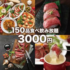 クオッカ 新宿店のコース写真