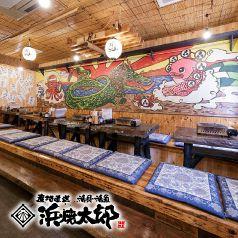 浜焼太郎 枚方宮之阪店のおすすめポイント1