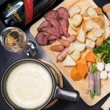 SAIKA サイカ 銀座店のおすすめ料理1