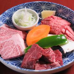 焼肉 精肉 肉乃もりしたのおすすめ料理1