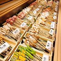 【30種類以上の串揚げ食べ放題!】