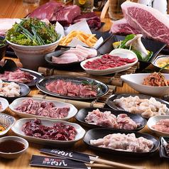 焼肉 卸や肉八 黒川店のおすすめポイント1