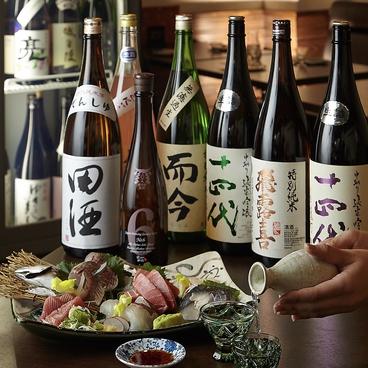 日本酒処地花のおすすめ料理1